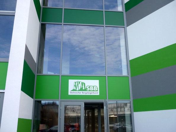 Eingangsbereich - SBB Vereinszentrum und Kletterhalle in Dresden,  Papiermühlengasse 10