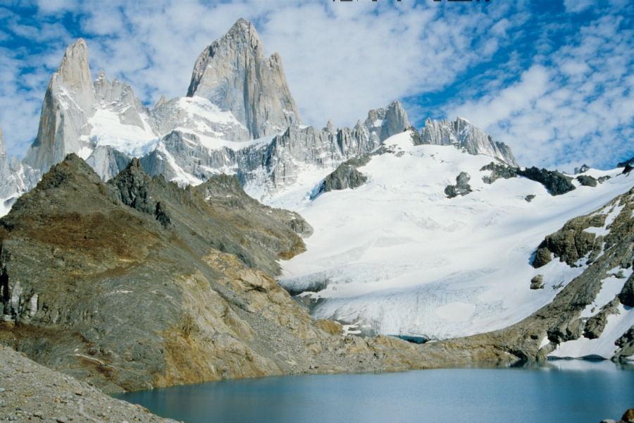 Cerro Fitz Roy und Laguna de los Tres