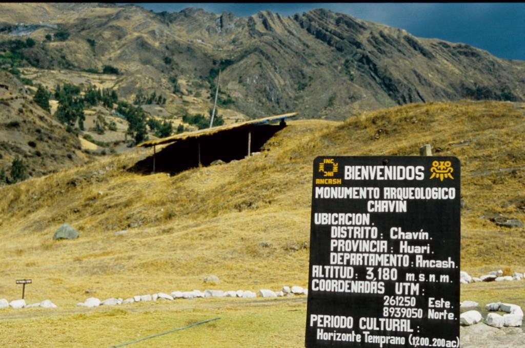 Eingang auf 3180m Höhe (Complejo arqueológico Chavin de Huantar)