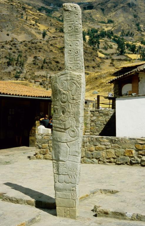 El Lanzón (Complejo arqueológico Chavin de Huantar)
