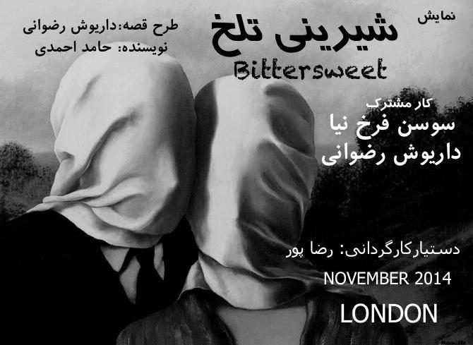 "Theaterstück ""Bittersweet"" Text: Hamed Ahmadi - Regie: Soussan Farrokhnia & Dariush Rezvani"