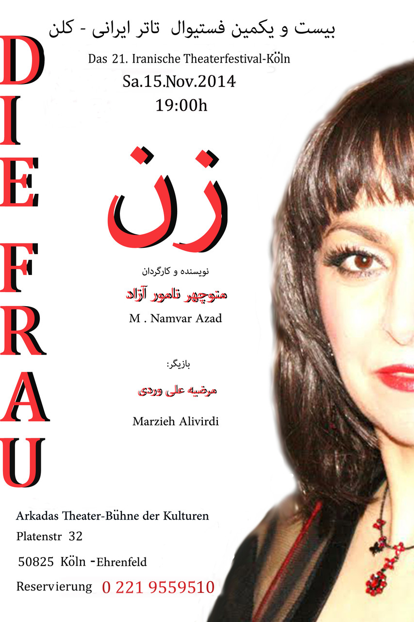 """Theaterstück """"Die Frau"""" von Manuchehr Namwar Azad"""