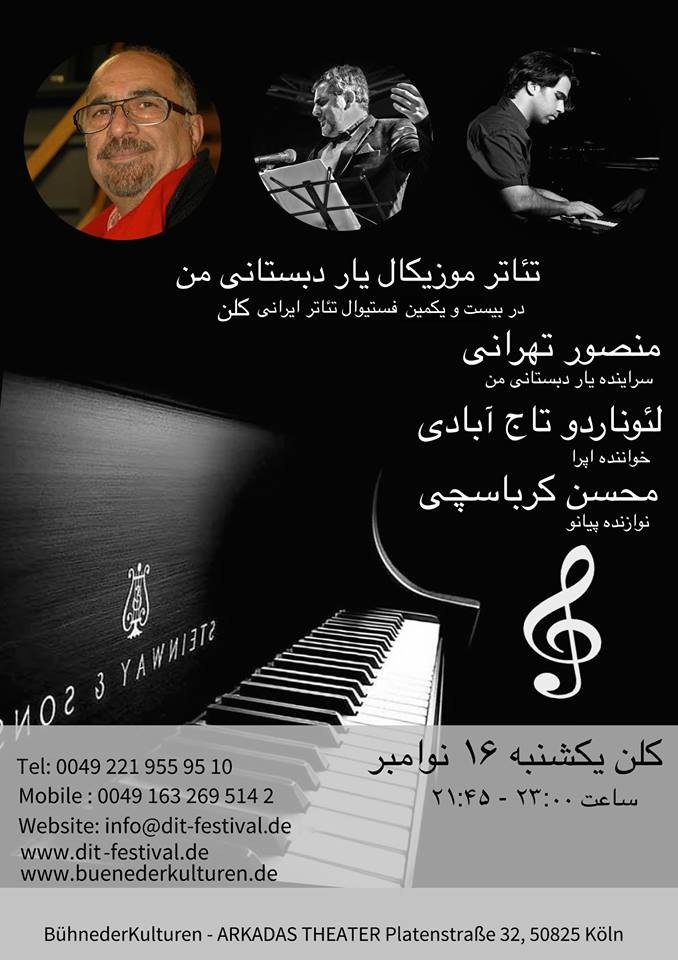 "Konzert ""Schulfreunde"" mit Mansur Tehrani & Leonardo Tajabadi"