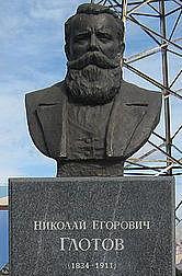 купец Глотов Н.Е.