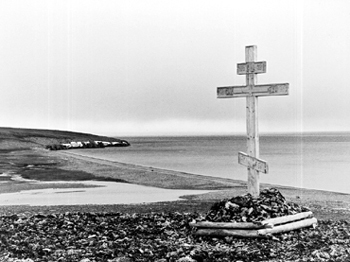 Памятник участникам экспедиции