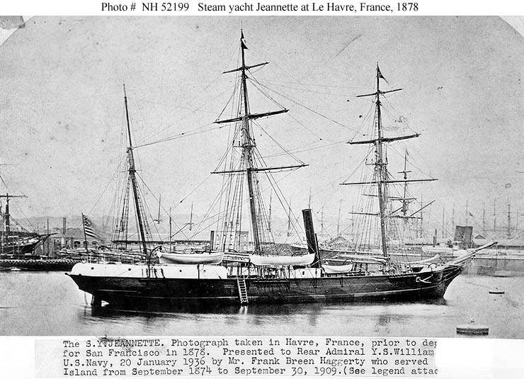 Яхта «Джаннетта». 1878 год
