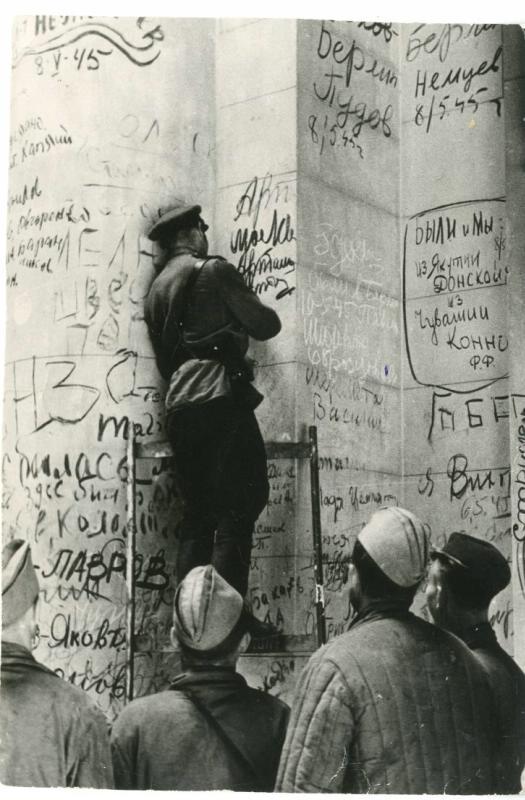 Берлинский рейхстаг, надпись, сделанная Ф. Донским
