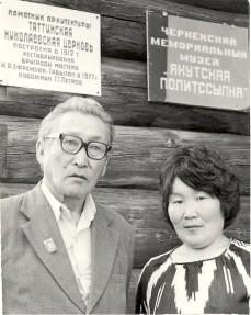Сивцев Д.К. и Григорьева Л.Н.