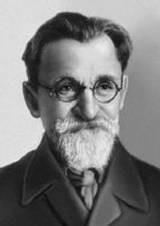 Кон Феликс Яковлевич