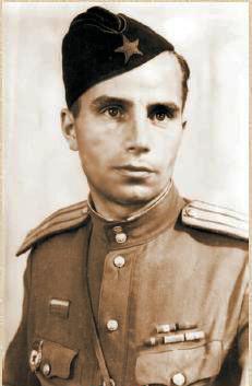 Шафер Ю.Г. 1946 г.