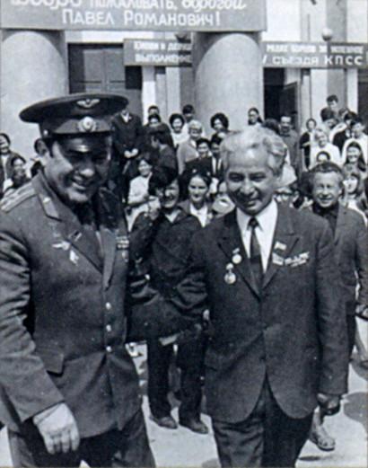 Космонавт Павел Попович и ректор ЯГУ И.Г. Попов. Якутск, 1972 г.