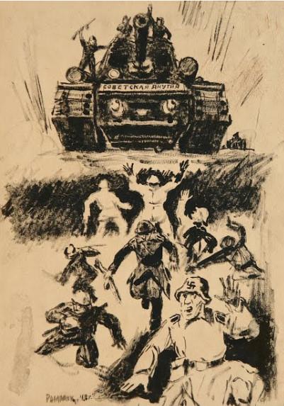 """Плакат """"Танк Советская Якутия"""", художник Романов Петр Петрович, 1942 год."""