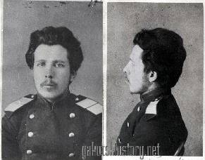 Катин-Ярцев - студент медицинской академии во время ареста. Фото из дела жандармерии.