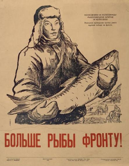 Плакат военной поры, художник Габышев Лев Михайлович, 1942 год.