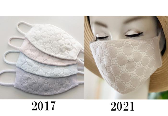 夏の爽やかマスク 新デザイン