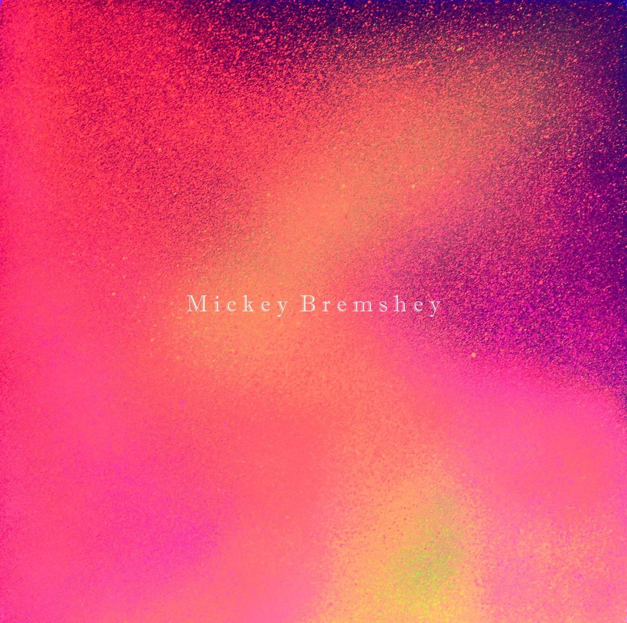 bremshey.illuminare.081275-002