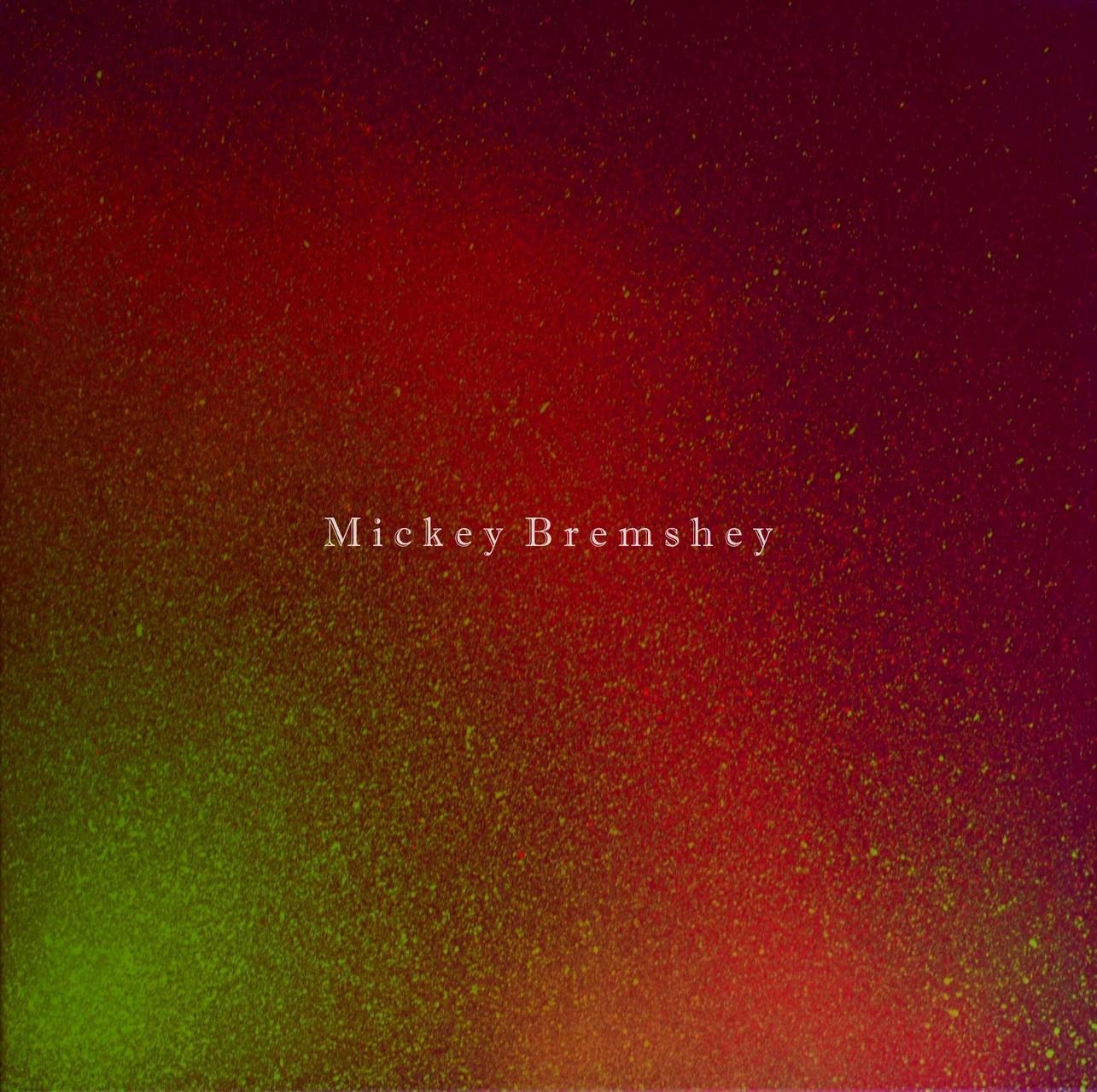 bremshey.illuminare.081275-001