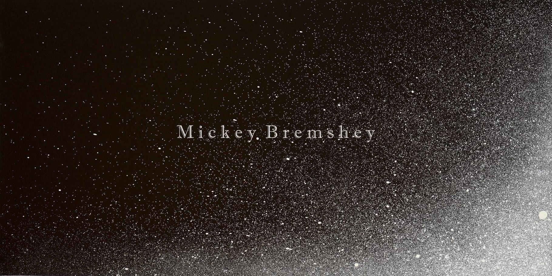 bremshey.atramentum.081275-001