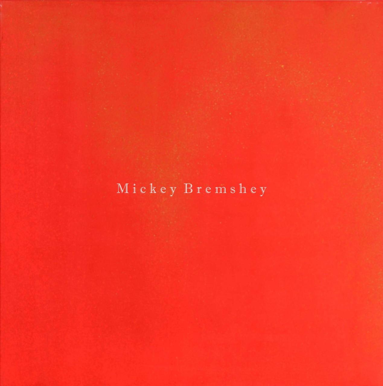 bremshey.illuminare.081275-004-t