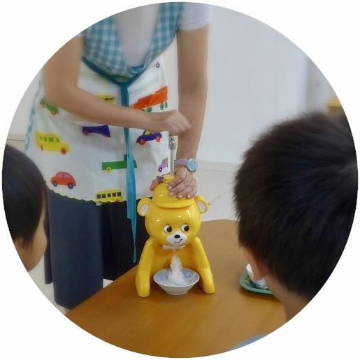 夏だぜ!! キョロちゃん登場!