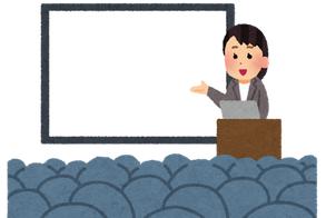 企業研修出張(東京)を承る講師をお探しの企業様は目標管理に基づいた研修を実施する【フィーリッチ】へ