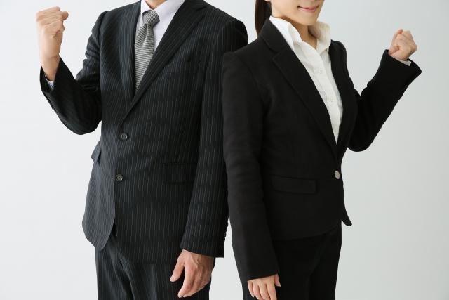 企業研修やSNSでのフォローをご希望なら【フィーリッチ】~アンガーマネジメントで職場環境の改善を~