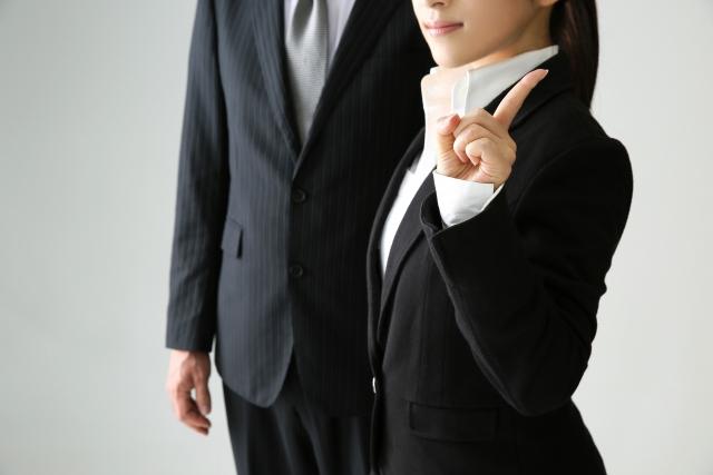 東京に企業研修出張が可能な講師に依頼をしたい方はご連絡を