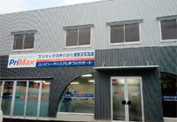 会津営業所