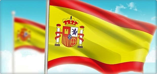 Всё про Испанию и Испанскую недвижимость: как можно купить элитную виллу, где лучше приобрести квартиру в Испании не дорого, цены на недвижимость в Испании.