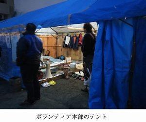 横浜・関内 寿児童公園のボランティア