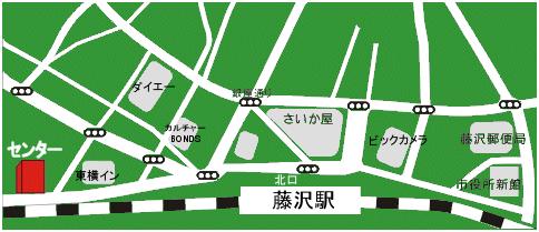藤沢市民活動推進センターの場所です。