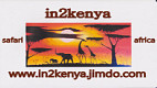 IN2KENYA SAFARI Banner-142-80