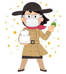 花粉症対策、花粉症の治療