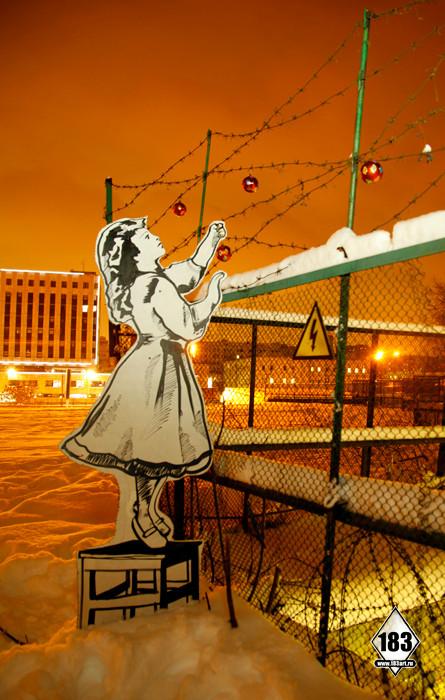 Ein Street Art Bild des russischen Künstlers Pavel 183