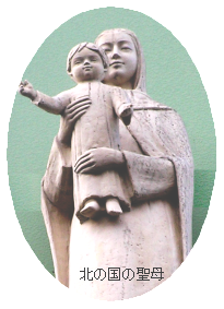 教会の保護者