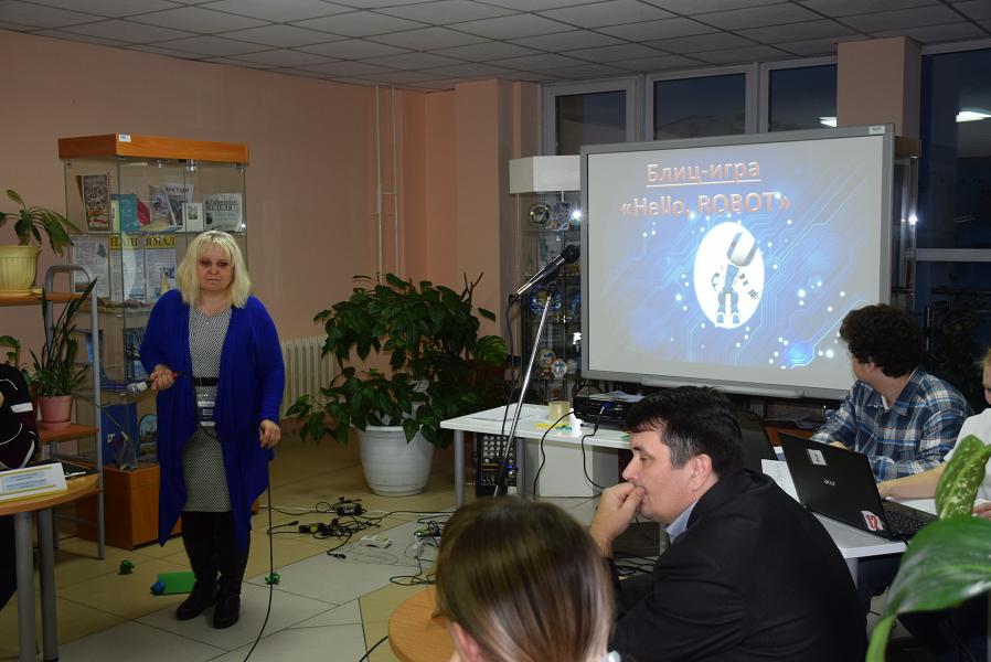 Организатор конкурса Литвинова Светлана Васильевна