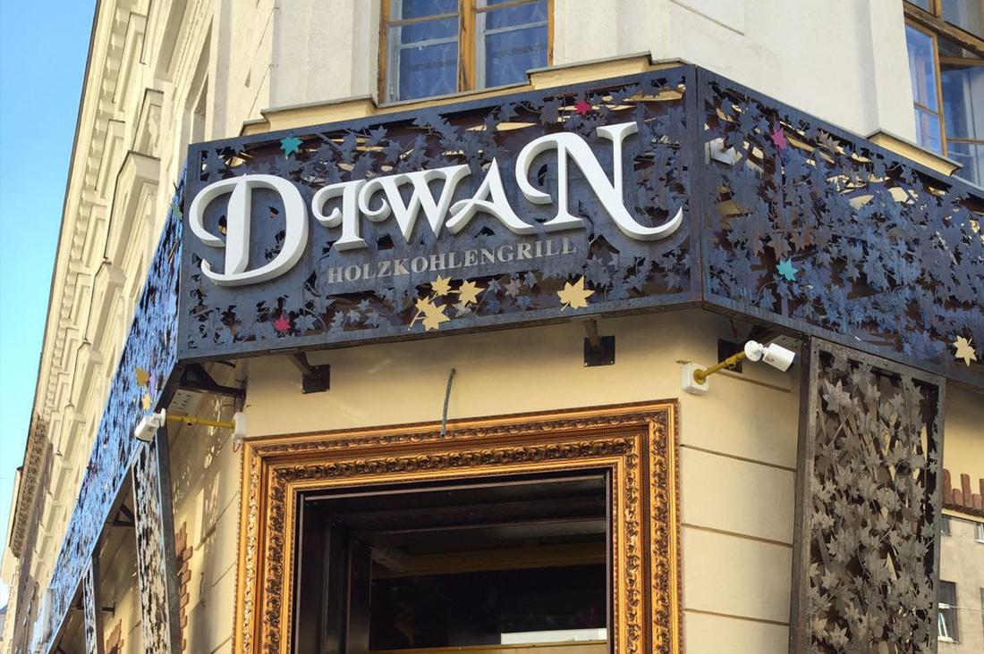 Generalsanierung Diwan, 1100 Wien, Senefeldergasse 36, Ecke Rotenhofgasse 10
