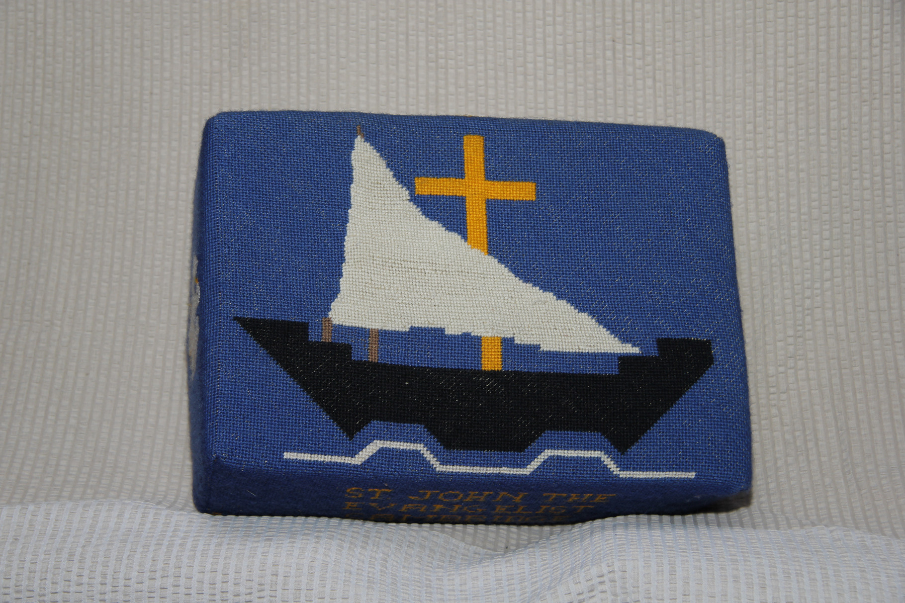 34. The Ship – designed by Alison Harris, donated and worked  by Frances Hammond