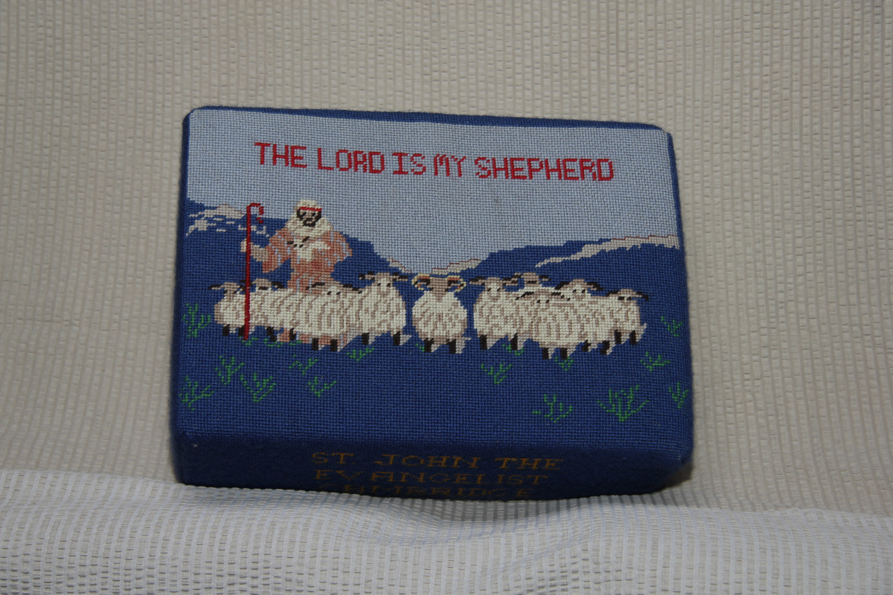 5. The Lord is my Shepherd – donated by Lillian Swinfield and worked by Bridget Garton