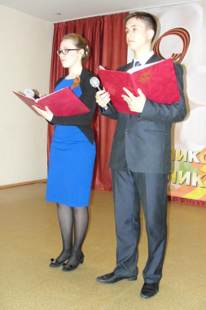 Открытие праздничной программы