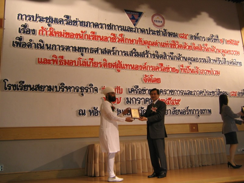 Received award from Government of Thailand