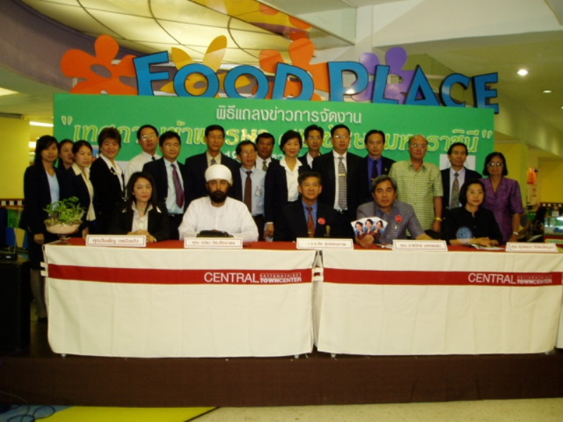 Press Conference at Central Department store