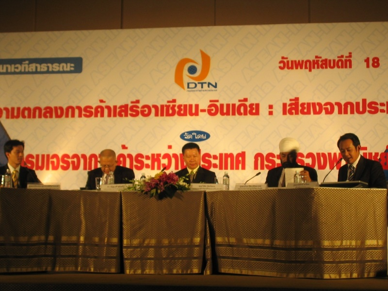 Seminar Thai-India Investment Amari Wather Gate Hotel