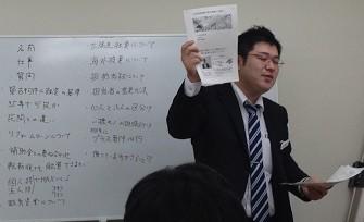 日本政策金融公庫 広島支店担当者