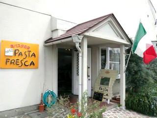 鳥取・生パスタ・フレスカ・frescaの外観写真
