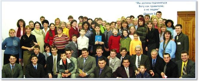 Свидетели Иеговы. Кременчуг