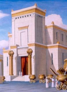 Храм Соломона