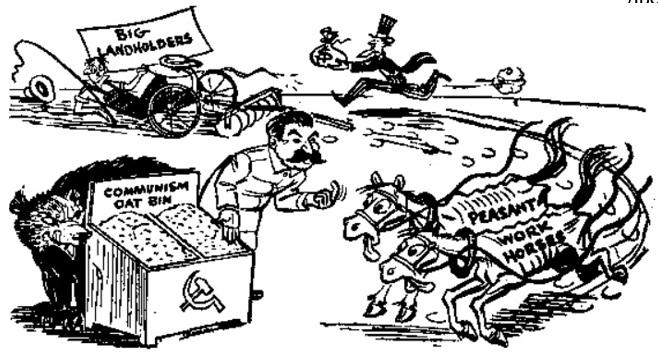 Сталин на рисунке из журнала «Пробудитесь!» за 8 сентября 1952 г.