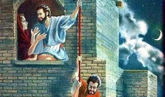 Раав стала для Свидетелей Иеговы эталоном для подражания