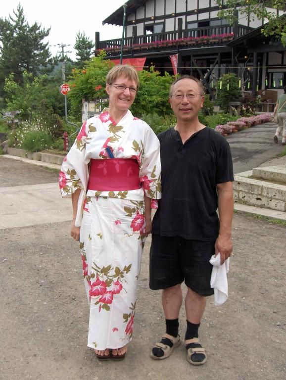 2008 avec Ryoji Matsumiya san, Goshogawara